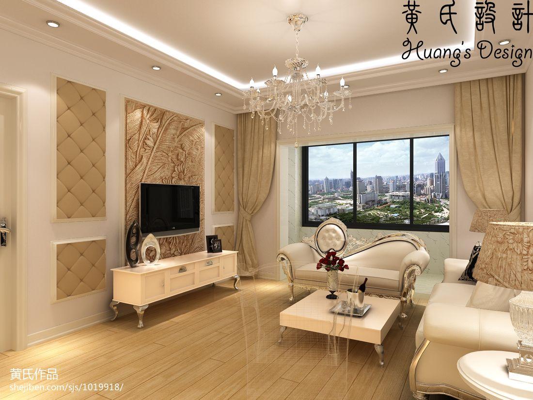 96平米三居客厅欧式装修实景图片欣赏