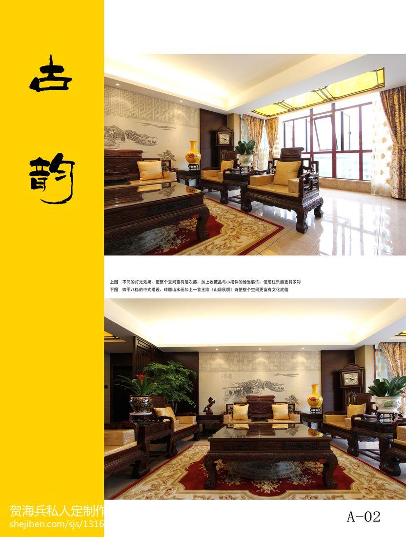 优雅美式餐厅家居装修效果图