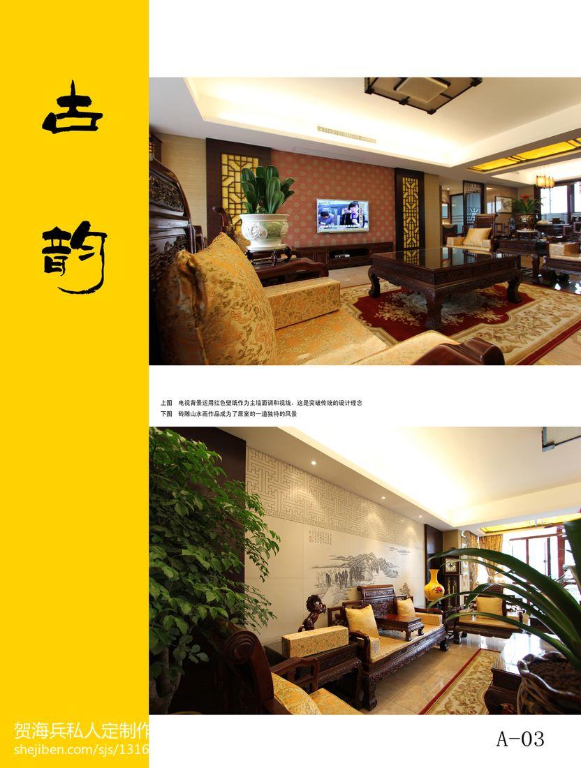 美式客厅吧台家居装修效果图