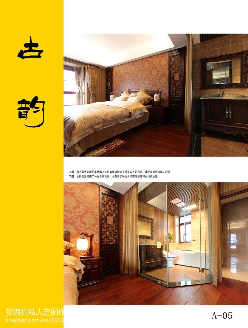 美式现代家居窗户装修效果图