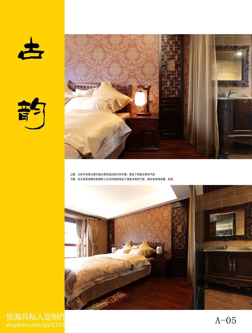 美式简约卫生间设计家居装修效果图