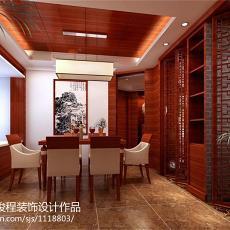 精美107平米三居餐厅混搭装修实景图片大全