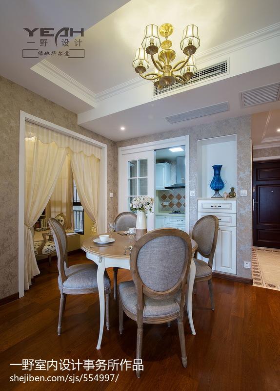 綠地華爾道名邸休閑美式簡約小餐廳裝修設計效果圖