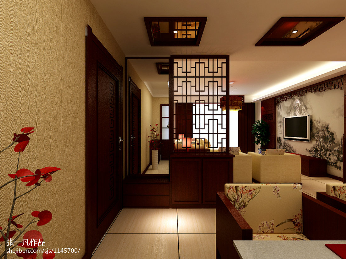中式时尚格调客厅设计