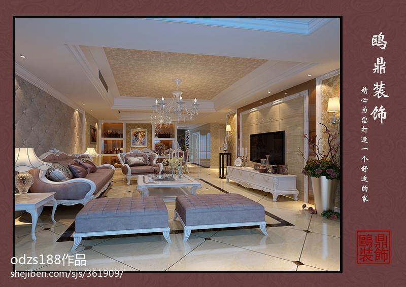 复古美式客厅装修案例