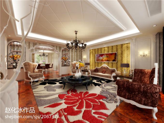 家居混搭风格客厅设计
