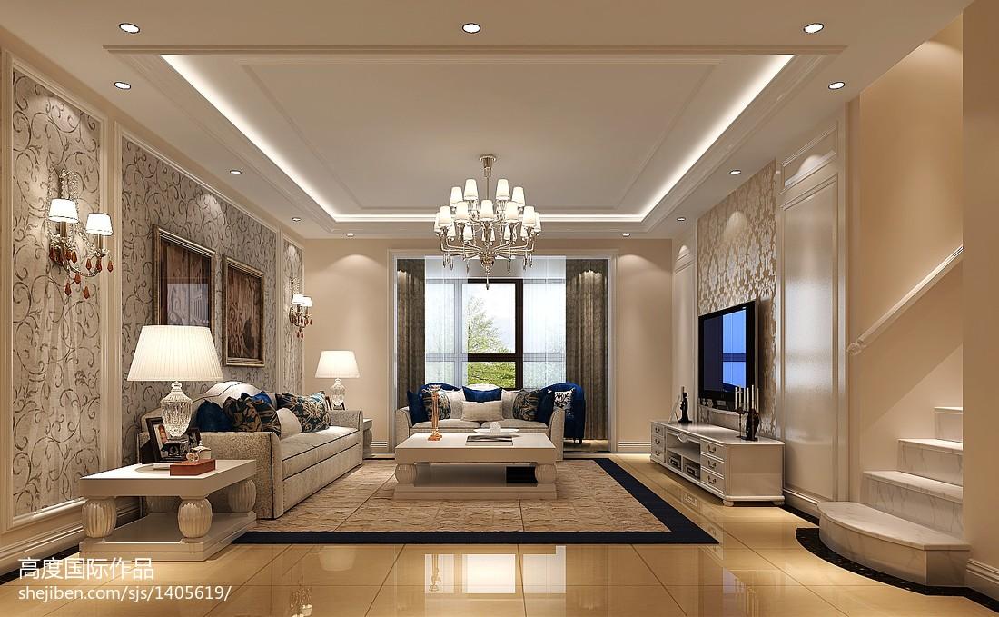 2018精选面积135平复式客厅现代装修实景图片