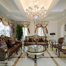 精选138平方欧式别墅客厅效果图片欣赏