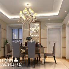 热门135平米四居餐厅欧式装修图片大全