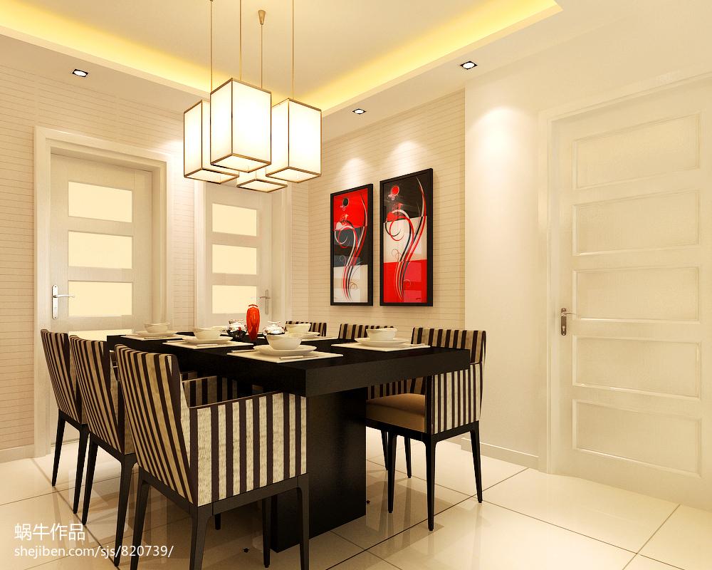 现代客厅局部装修案例