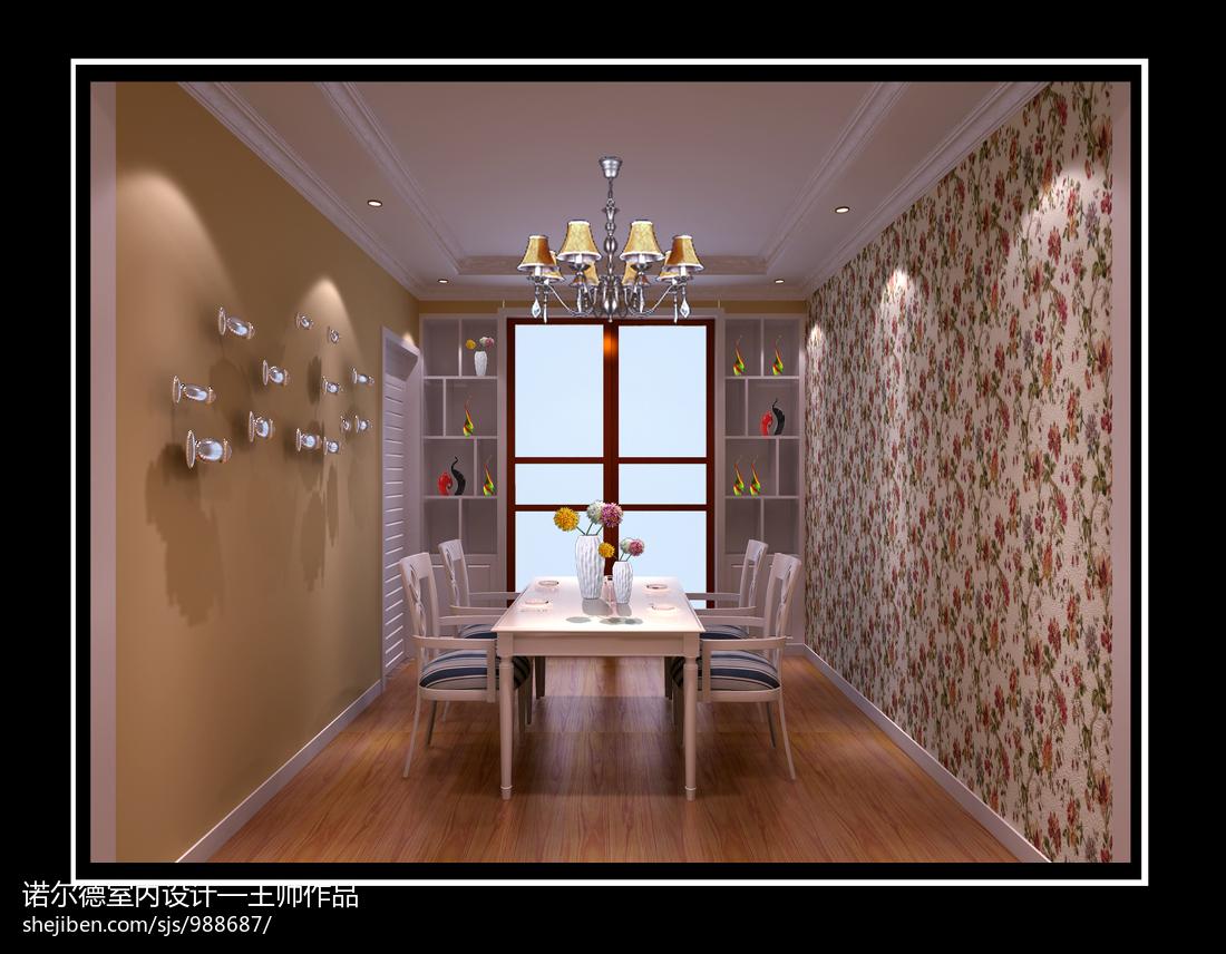现代家庭装饰客厅图片欣赏