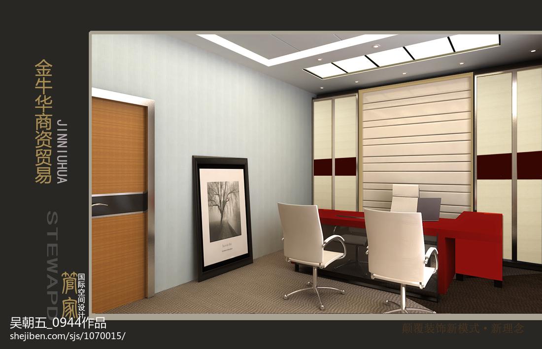 现代简约风格室内窗户图