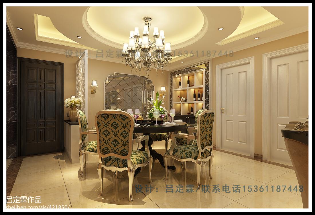 家居混搭风格餐厅设计