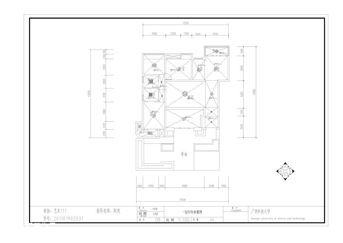 80平米现代一居室装修图