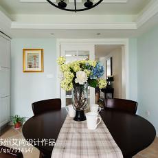 热门109平米三居餐厅美式实景图片