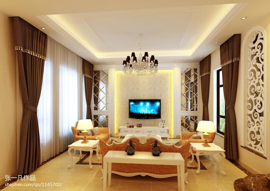 欧式别墅客厅装修设计效果图