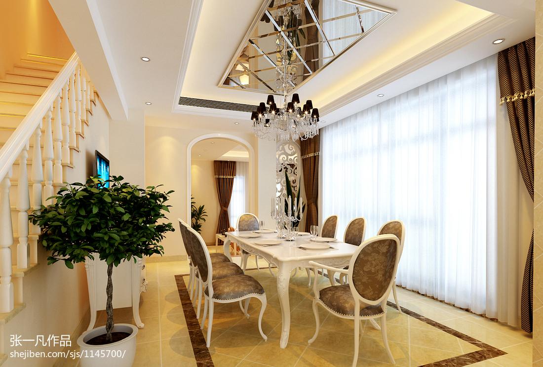 面积124平别墅餐厅欧式装修图