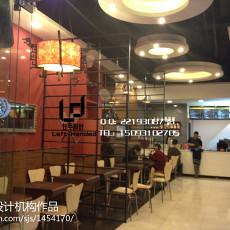 中式书房设计装修