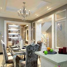2018精选136平米欧式别墅餐厅装修设计效果图片