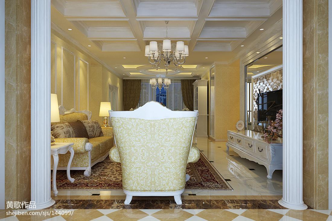 精美93平米三居客厅欧式装修设计效果图片欣赏