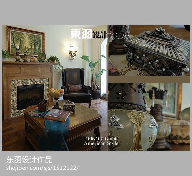 美式阁楼室内电视背景墙