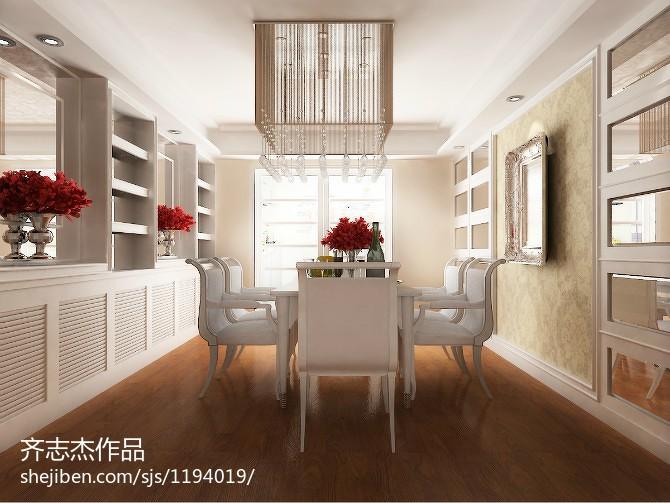 欧式室内装修设计