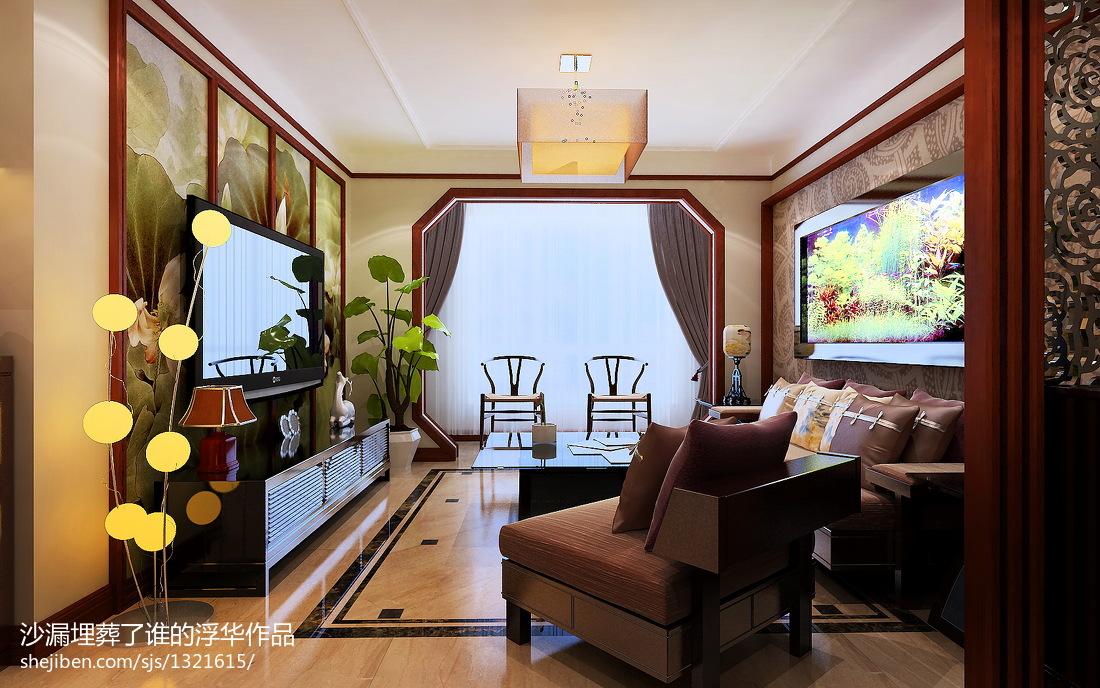 75平米二居客厅中式装修图片欣赏