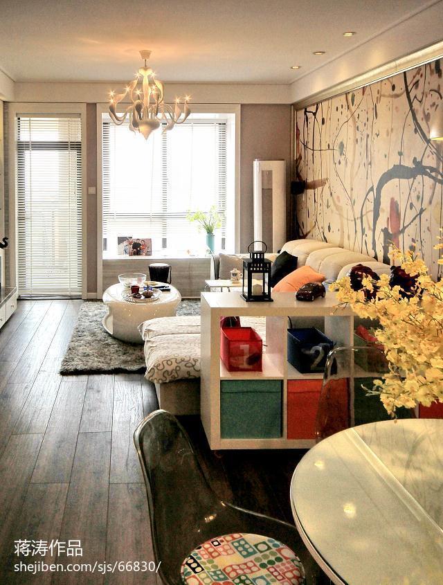 2018大小78平现代二居客厅设计效果图