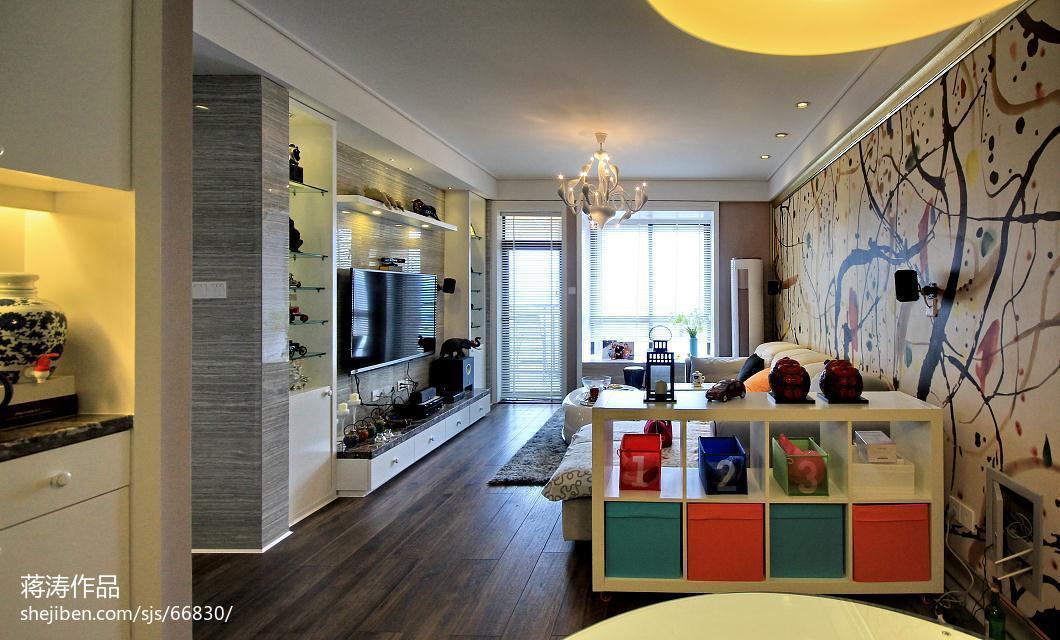 2018精选87平方二居客厅现代装饰图片