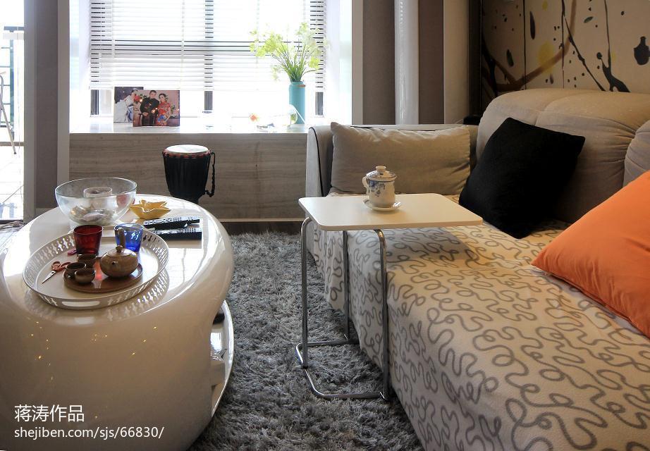 2018精选86平方二居客厅现代装修设计效果图片欣赏