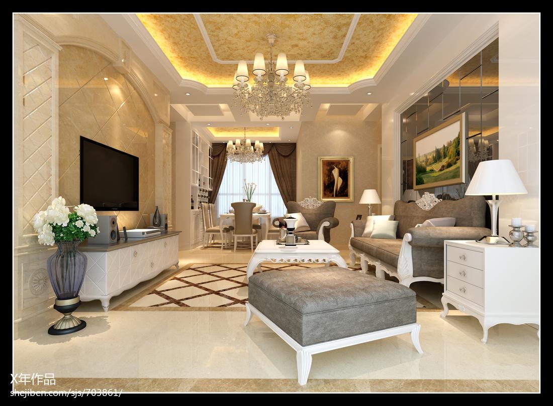 130平欧式客厅装修效果图大全2013图片