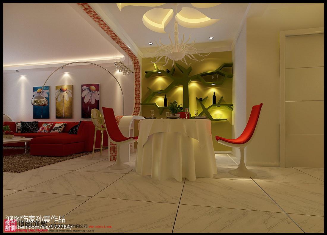 家居设计沙发图