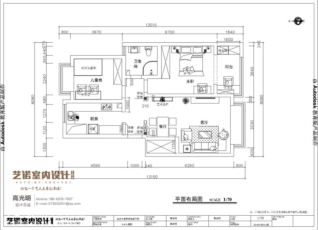精美面积85平公寓简约实景图片
