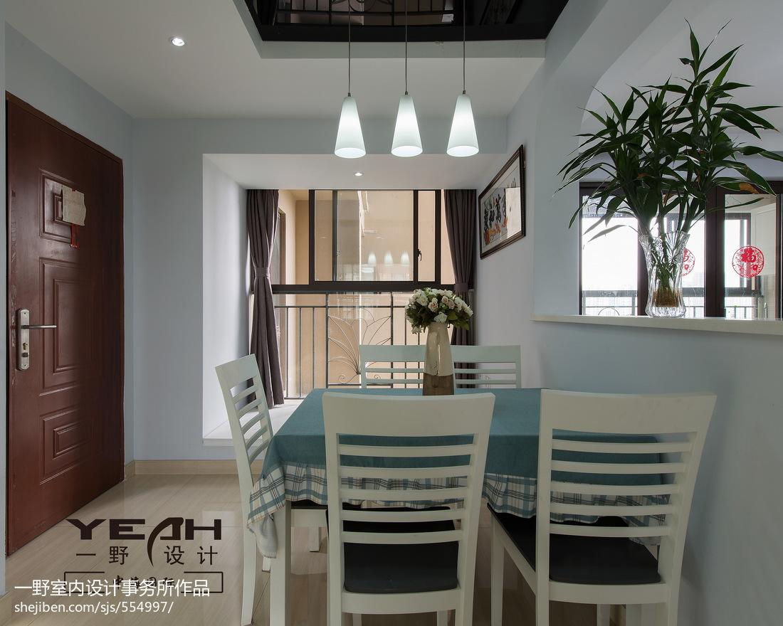 201888平米二居餐厅现代装饰图片大全