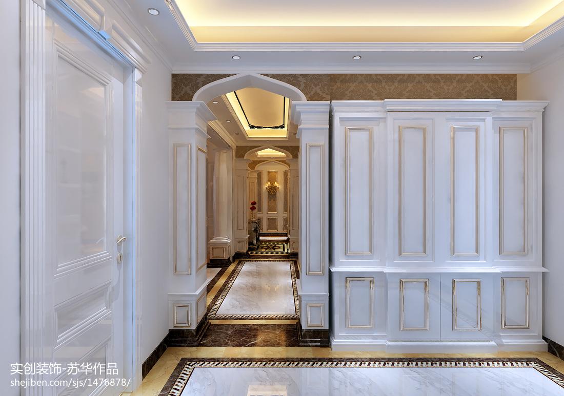 北欧小清新温馨客厅装修效果图