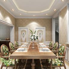 热门面积139平别墅餐厅欧式装修实景图