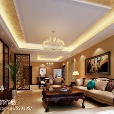 精美面积142平欧式四居客厅装饰图