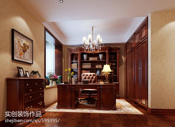 精选面积135平欧式四居书房装修设计效果图片欣赏