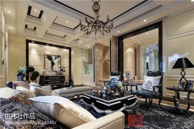 精美面积127平别墅客厅欧式装修实景图片