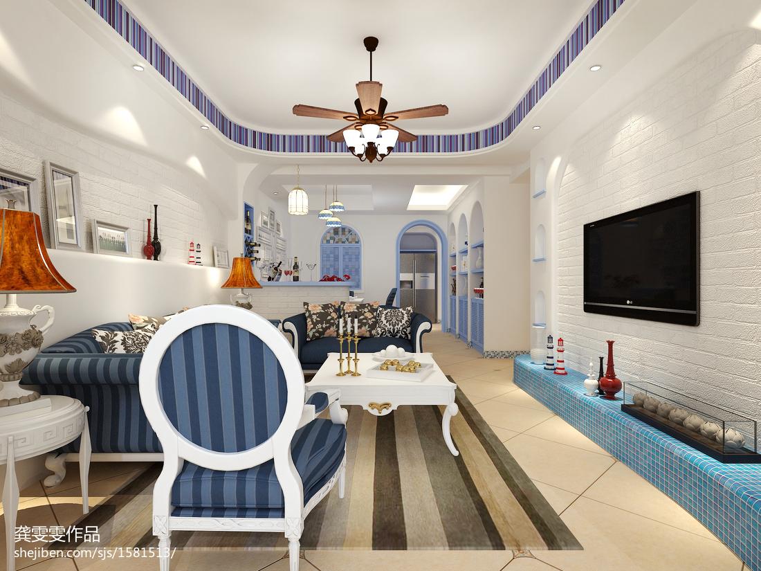 2018精选地中海三居客厅装修设计效果图片欣赏