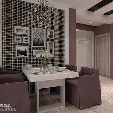 2018面积106平现代三居餐厅效果图片