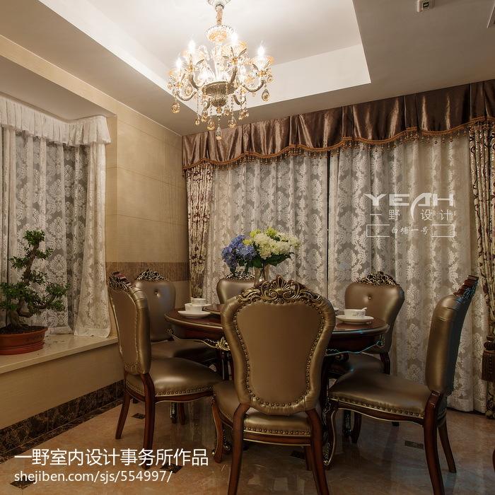 热门125平米四居餐厅欧式设计效果图