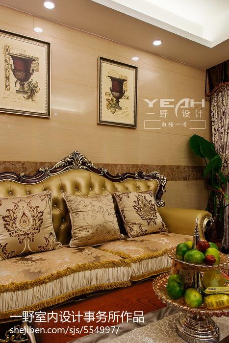 热门面积114平欧式四居客厅欣赏图片