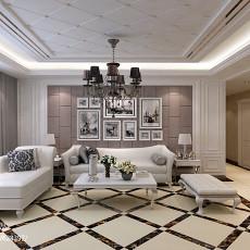 2018面积133平欧式四居客厅效果图片