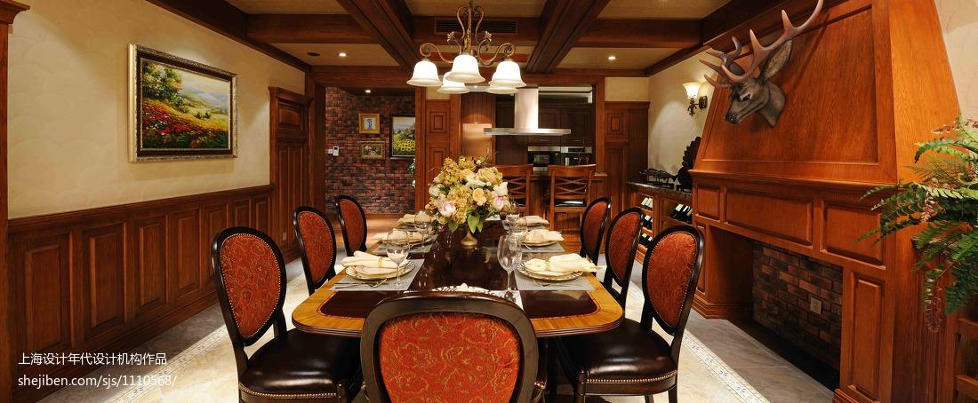 中式餐厅装饰欣赏图