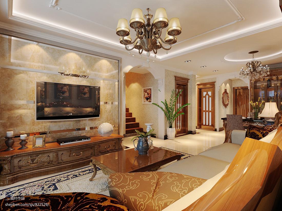 117平米欧式复式客厅装修图