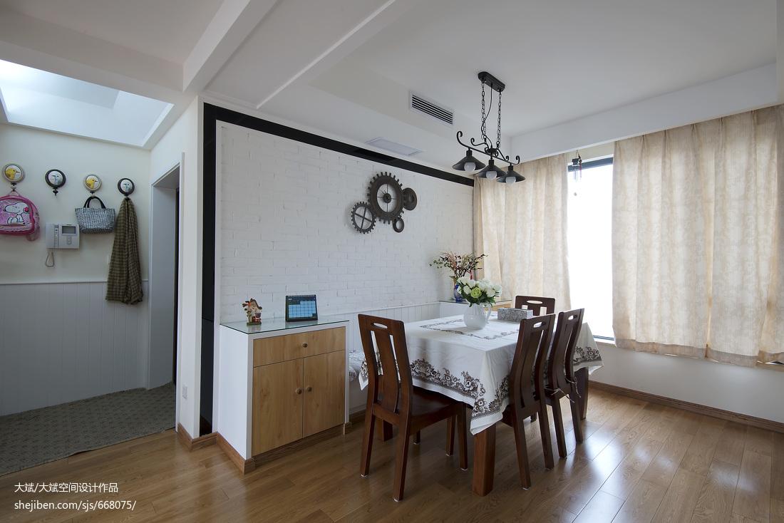 精美94平米三居餐厅现代装修效果图片大全