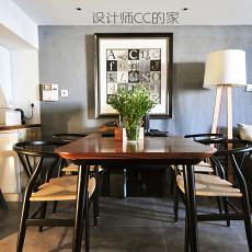 精美130平米现代复式餐厅装修图片