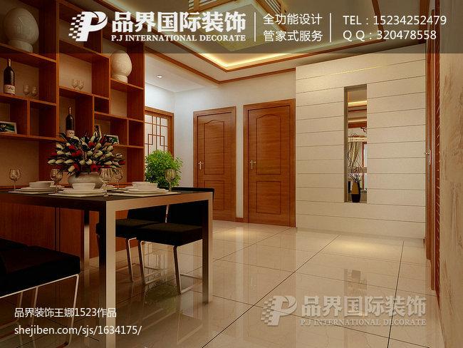 中式现代三居室装修效果图