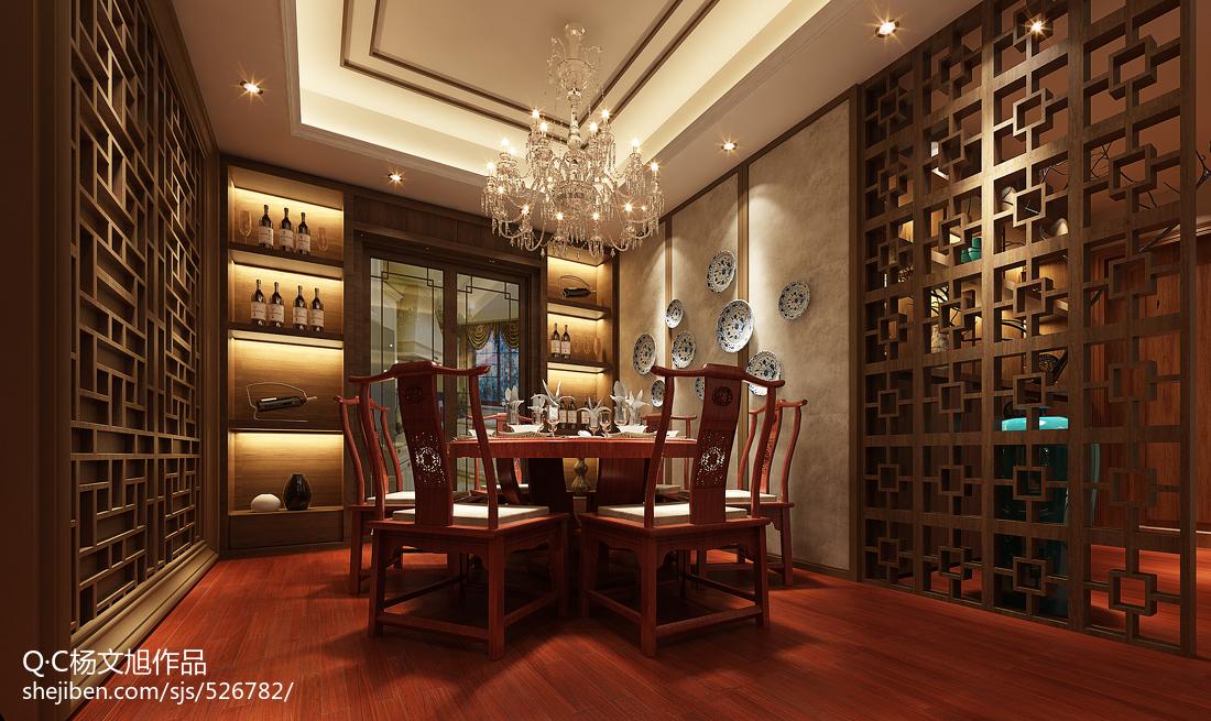 中式圆餐桌装修效果图